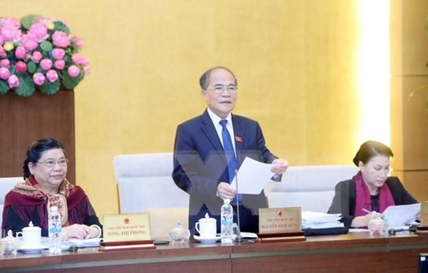 Clausuran reunion 46 del Comite Permanente del parlamento vietnamita hinh anh 1