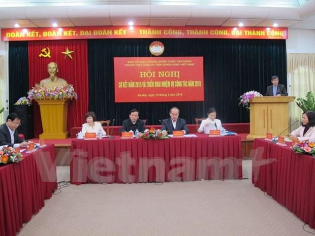 Vietnam estimula el consumo de productos nacionales hinh anh 1