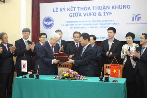 Proyecto de cooperacion con Sudcorea beneficia a jovenes vietnamitas hinh anh 1