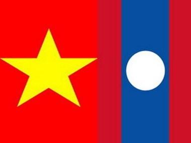 PCV felicita 61 anos de fundacion del Partido Popular Revolucionario de Laos hinh anh 1