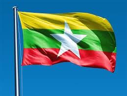Myanmar levanta estado de emergencia en el estado de Rakhine hinh anh 1