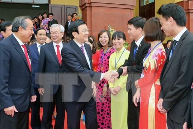 Fundan en Vietnam Instituto de Estudios Judiciales hinh anh 1