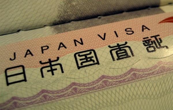 Japon dara facilidades a turistas vietnamitas hinh anh 1