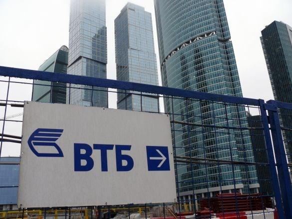 Corporacion vietnamita promueve lazos de inversion con socios rusos hinh anh 1