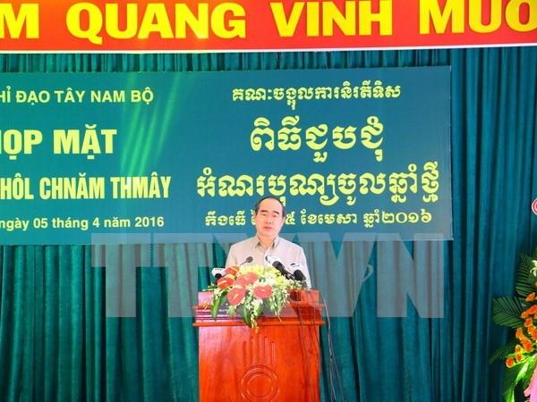 Felicita lider de FPV fiesta tradicional de comunidad Khmer hinh anh 1