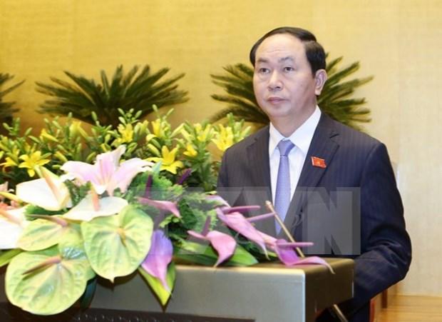 Parlamento delibera liberacion de cargos a vicepresidenta y otros altos funcionarios hinh anh 1