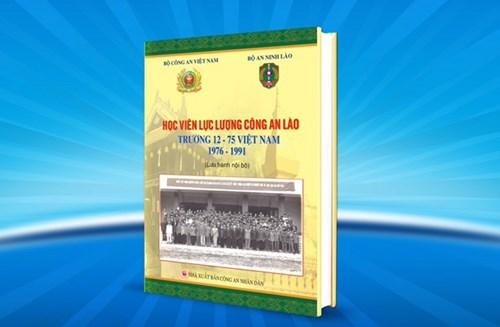Ministerios de Seguridad de Vietnam y Laos cooperan en edicion de obra cientifica hinh anh 1