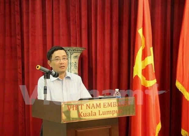 Vietnamitas en Malasia reafirman su adhesion a la defensa de soberania nacional hinh anh 1