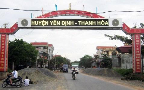 Primer distrito de Thanh Hoa declarado como nuevo campo hinh anh 1
