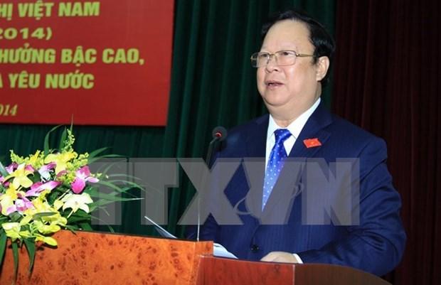 Contribuye Asociacion de Amistad Vietnam-Brasil a nexos bilaterales hinh anh 1
