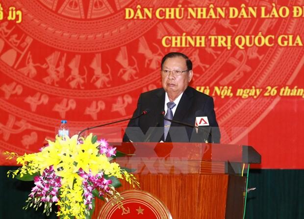 Presidente laosiano visita Academia Nacional de Politica Ho Chi Minh hinh anh 1