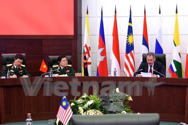 Vietnam resalta desempeno de Rusia en Asia – Pacifico hinh anh 1