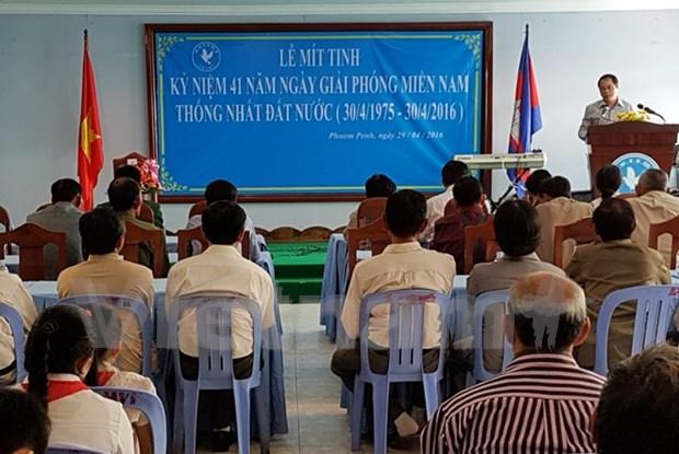 Conmemoran vietnamitas en Cambodia liberacion del Sur y reunificacion nacional hinh anh 1
