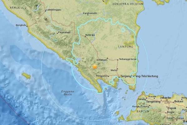 Fuerte sismo en Indonesia hinh anh 1