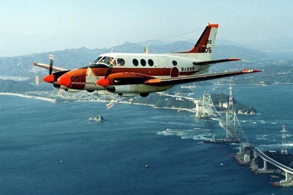 Japon prestara aviones de entrenamiento MSDF a Filipinas hinh anh 1