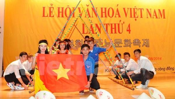 Aumenta numero de vietnamitas residentes en Sudcorea hinh anh 1