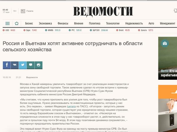 Prensa rusa: Hanoi y Moscu aspiran a aumentar el intercambio comercial hinh anh 1