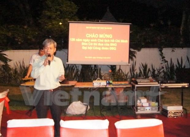 Conmemoran 126 anos de natalicio de Ho Chi Minh en India hinh anh 1