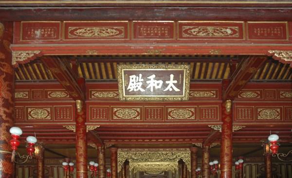 Poemas en construcciones reales de Hue, mixtura de literatura,arquitectura y pintura hinh anh 2