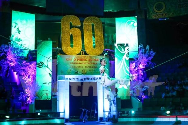 Inauguran Festival internacional de Circo 2016 en Thua Thien- Hue hinh anh 1