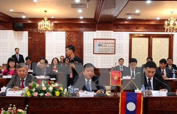 Fortalecen los vinculos entre Ciudad Ho Chi Minh y Laos hinh anh 1