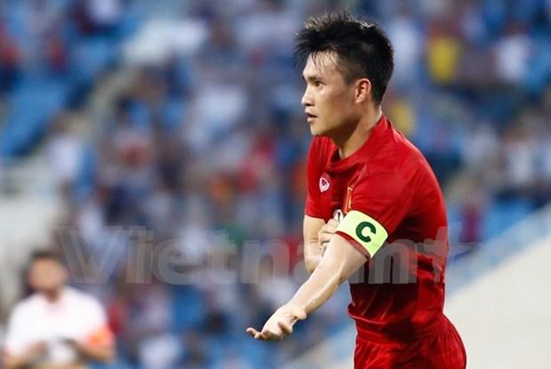 Seleccion vietnamita de futbol gana torneo AYA Bank en Myanmar hinh anh 1
