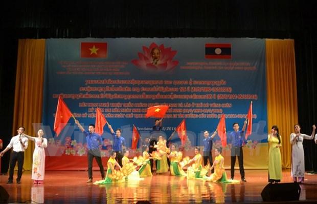 Aprueban proyecto de construccion de centro de cultura vietnamita en Laos hinh anh 1