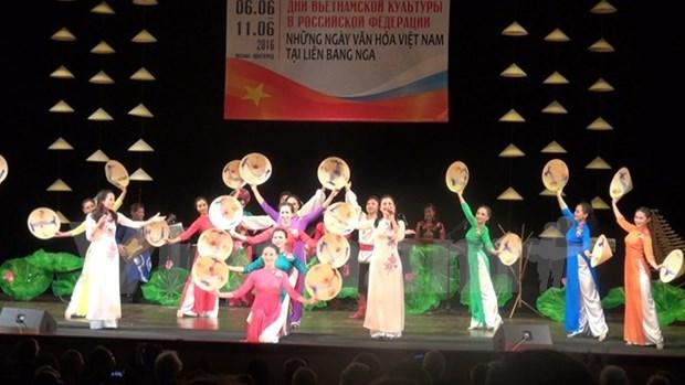 Cierran los dias culturales de Vietnam en Rusia hinh anh 1