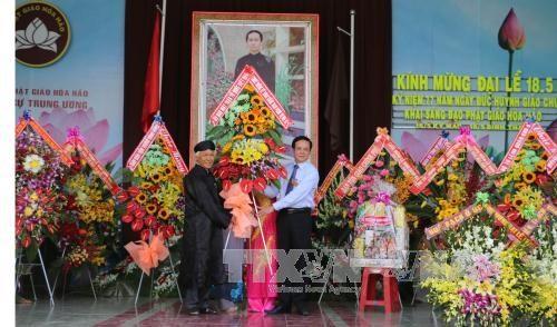 Secta budista de Hoa Hao cumple 77 anos hinh anh 1