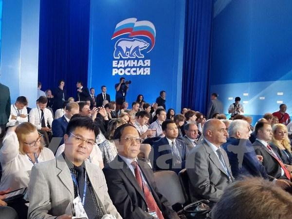 Delegacion de Vietnam asiste al Congreso del Partido Rusia Unida hinh anh 1