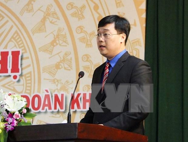 Vicepresidente laosiano recibe a delegacion juvenil vietnamita hinh anh 1