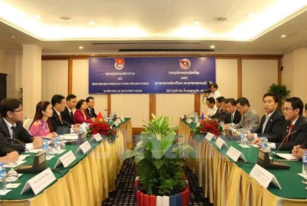 Vietnam y Laos refuerzan cooperacion juvenil hinh anh 1