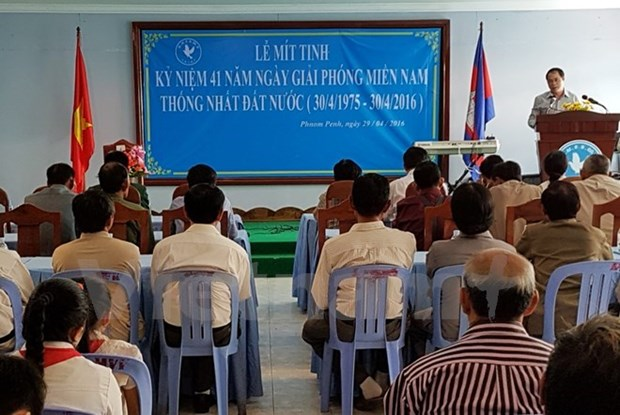 Embajadas vietnamitas en Camboya y EAU trabajan por proteger ciudadanos hinh anh 1
