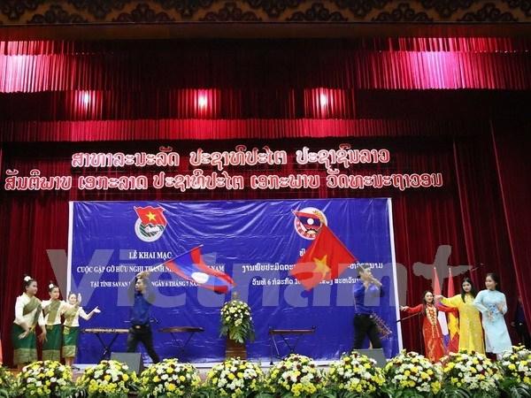 Jovenes de Vietnam y Laos robustecen lazos de amistad hinh anh 1