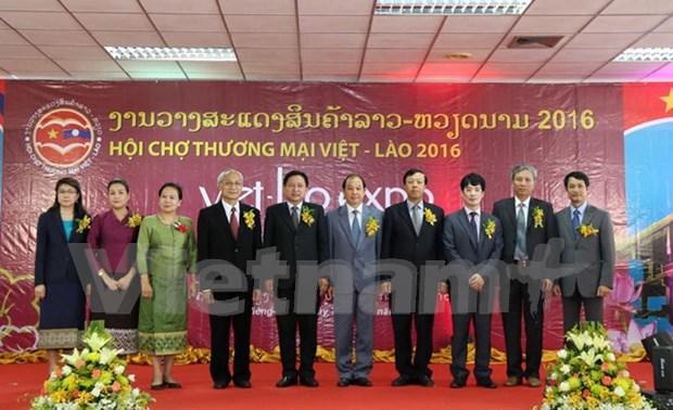 Abren Feria Comercial Vietnam – Laos 2016 hinh anh 1