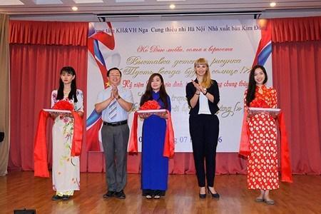 Celebran Dia de la Familia, el Amor y la Fidelidad en Vietnam hinh anh 1