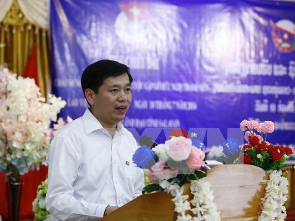Concluye encuentro amistoso entre jovenes de Vietnam y Laos hinh anh 1