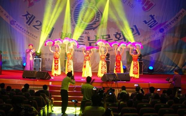 Evento promueve imagen vietnamita en Sudcorea hinh anh 1