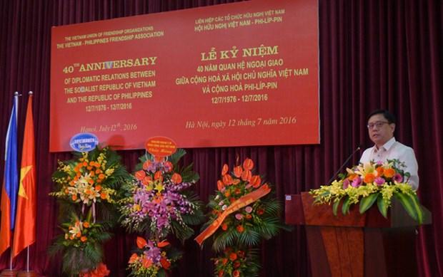 Vietnam y Filipinas celebran aniversario del establecimiento de nexos hinh anh 1