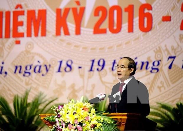 Asamblea Nacional de Vietnam escucha propuestas de pobladores hinh anh 1