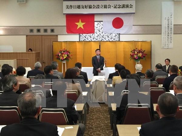 Fundan filial de Asociacion de Amistad Japon- Vietnam en Nishinomiya hinh anh 1