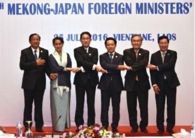 Cancilleres de paises de Mekong y Japon se reunen en Laos hinh anh 1