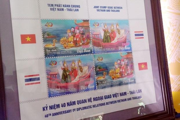 Vietnam y Tailandia publican coleccion de estampillas postales comunes hinh anh 1