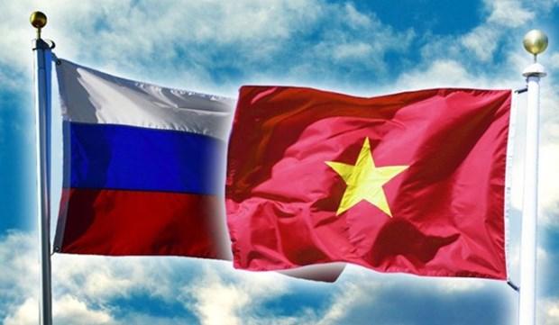 Celebran encuentro de amistad Vietnam - Rusia hinh anh 1