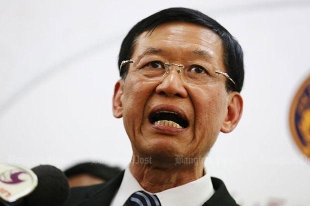Nuevo partido politico creado en Tailandia hinh anh 1