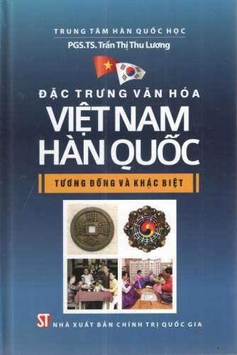 Libro sobre la cultura Vietnam-Sudcorea llega a las estanterias hinh anh 1