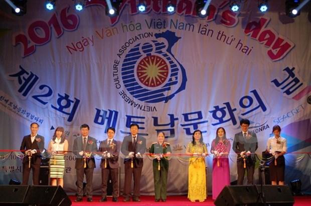 Celebraran en Ciudad Ho Chi MInh festival cultural Vietnam- Sudcorea hinh anh 1