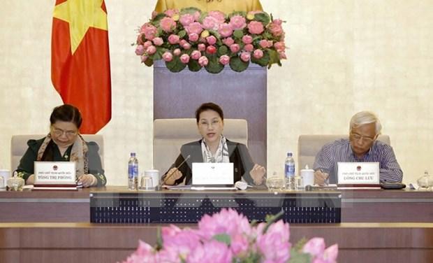 Proyectos legales centran sesion de trabajo del Comite del Parlamento vietnamita hinh anh 1