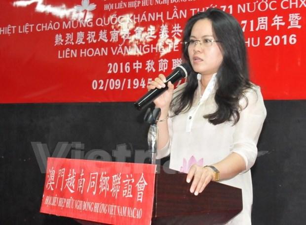 Comunidad de vietnamitas en Macao celebra el Dia de Independencia hinh anh 1