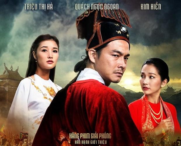 Celebran en China Semana de Cine de ASEAN hinh anh 1